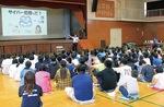 同会実施の防犯教室(汐入小で昨年撮影)