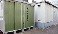 防災備蓄庫、拠点内に増設