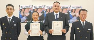 猪口さん(右から2人目)と野澤さん(同3人目)