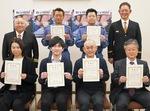前列右から大賀さん、橋口さん、田中さん、渡辺さん、後列右から2人目が柳澤さん、同3人目が前田陽介さん