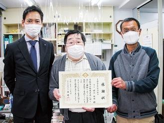 右から瀧澤昭一副理事長、堀江理事長、森区長