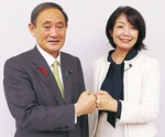 菅総理に自民党横浜市会議員団一同で要望書を提出しました