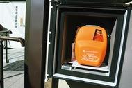 AED、24時間利用可能に