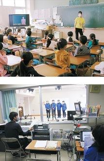 テレビと黒板を使って学ぶ児童(上)と放送室の様子