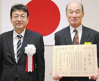 表彰された大島会長(右)