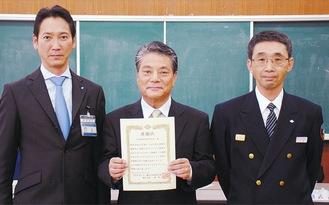 感謝状を受けた渡辺会長(中央、左=森健二鶴見区長、右=下枝昌司鶴見消防署長)