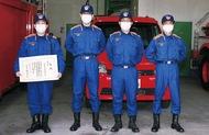 消防技術大会で長官賞