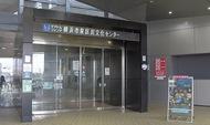横浜市 指定管理施設 200カ所以上で減収