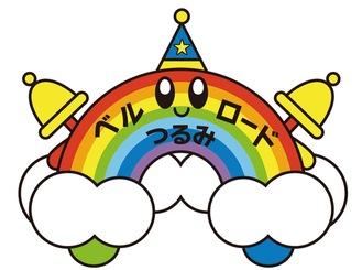 鶴見小の児童が作った鶴見銀座商店街(ベルロードつるみ)のマスコットキャラクター「にじベルくん」。虹のアーチを商店街シンボルの門に見立て、店員の笑顔、空から見守り幸せを運ぶといった意味を込めている