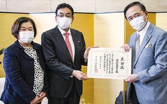 右から黒岩知事、篠原今朝男さん、妻のはる江さん