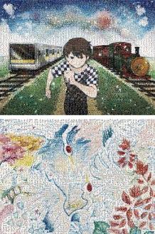 区民らから集めた写真を合わせて完成したモザイクアート(写真上=横浜サイエンスフロンティア高校作『走る』、同下=東高校作『おいでよ わたしの街 鶴見)
