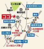 湘南国際学院横浜鶴見校が開校