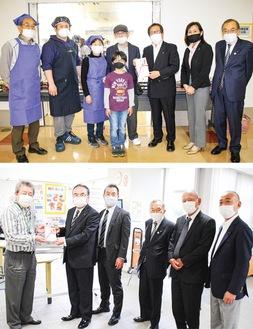 なまむぎこども食堂へ支援した横浜東RC(上)と駒岡に寄付を届けた鶴見北RC