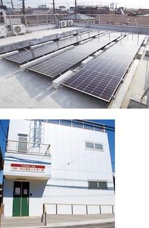 平安町第2会館に設置された太陽光と蓄電池