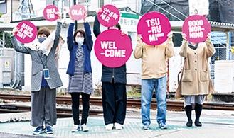 キービジュアルとなるピンクのドットにメッセージを集め、街中に掲示する企画も(写真=イメージ、撮影:加藤甫)