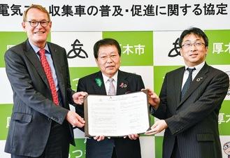 (左から)三菱ふそうトラック・バスのハートムット・シックCEO、小林厚木市長、新明和工業の小田浩一郎常務