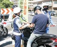 二輪車の事故に注意