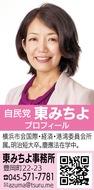 前へ。経済再生と女性支援