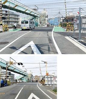 拡幅された古市場踏切(上)、下は拡幅前(横浜市提供)