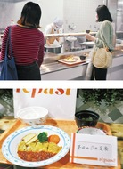 0円定食で学生支援