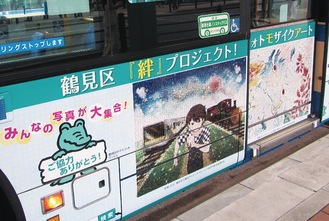 高校生の原画をもとにしたモザイクアートが貼られたバス