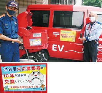 車両に貼られた啓発ステッカー(上)と新たに作られたデザイン