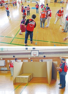 11日の訓練で、ロープを使い体育館を区割りする様子(上)と段ボールベッドの組み立て