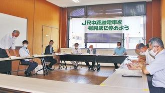各団体代表者が参加した総会(提供=鶴見区)