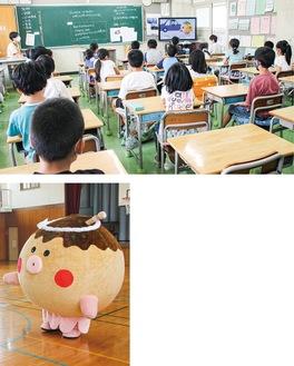 各教室でコラボ動画を見る児童(上)と築地銀だこのキャラクター・たこぼ〜