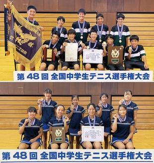 全国制覇を成し遂げた橘学苑中の男子メンバー(上)と3位となった女子部員(下)