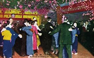 かつての花月園ダンスホール(鶴見歴史の会・齋藤美枝さん提供)