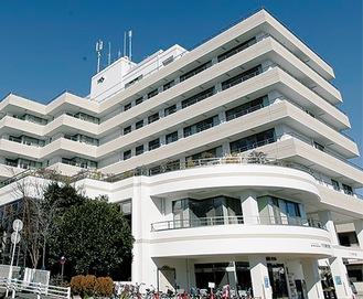 ゴールの汐田総合病院