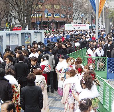 鶴見区から2365人が新成人