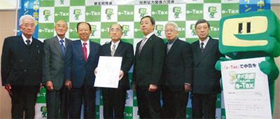 e―Tax促進で協力