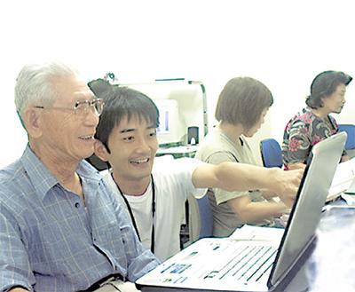3千円通い放題のパソコン教室