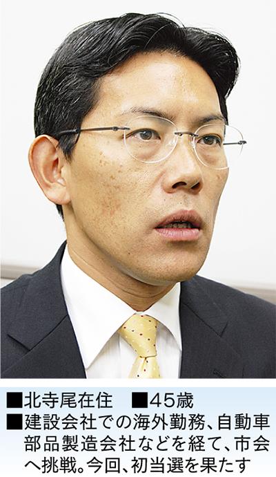 尾崎 太さん
