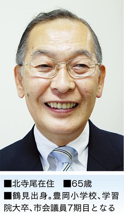 山田 一海(かずみ)さん