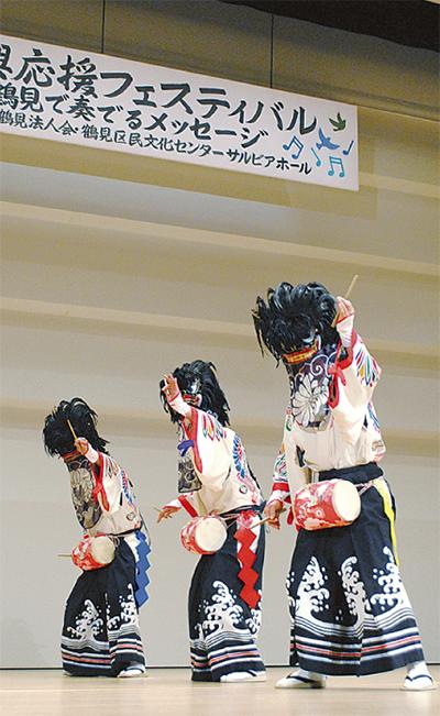 鶴見で福島を応援