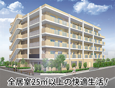 幸区に入居一時金0(ゼロ)円の介護施設が7月オープン