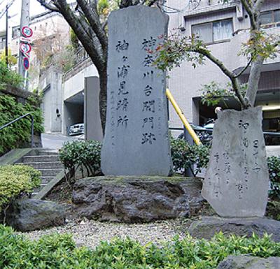 「神奈川宿」を歩こう