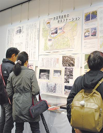 交通の歴史展