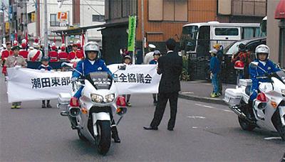 潮田で交通パレード
