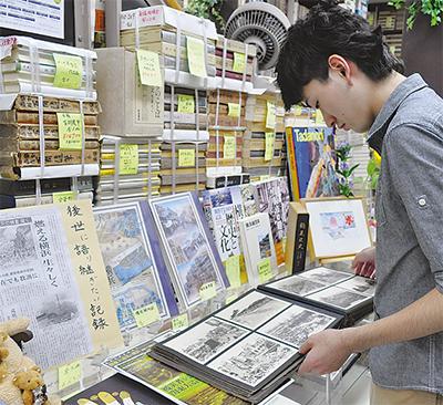 古書店で関東大震災展