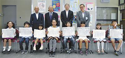 区内児童8人が受賞