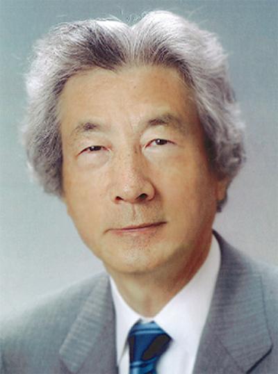 小泉元首相が語る