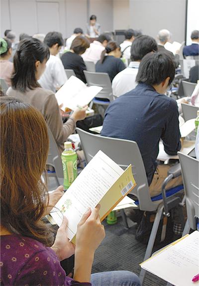 「終末期」学ぶ勉強会