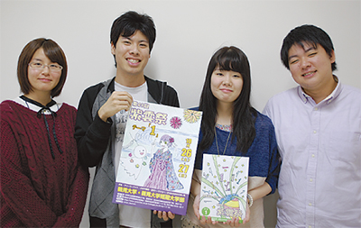 鶴見大「紫雲祭」