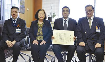 福島県に寄付で区長表彰