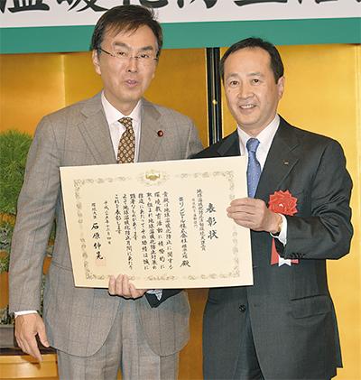 環境大臣賞を受賞