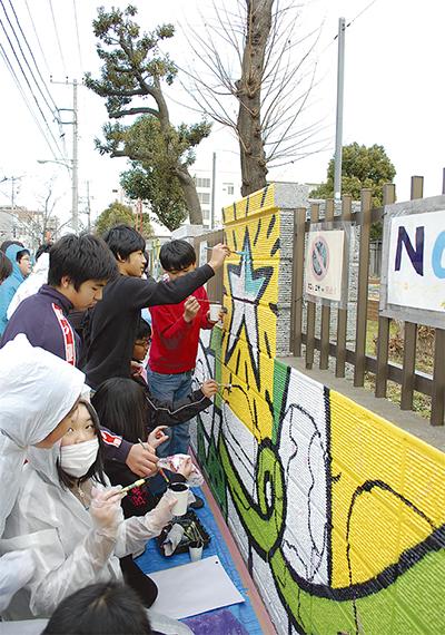 「明るい学校に」と壁画